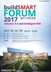 builtSMART Forum 2017, Invited Speaker, 빌드스마트 포럼, 발표자