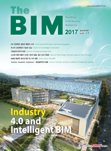 BIM Summer Edition, Volume 17