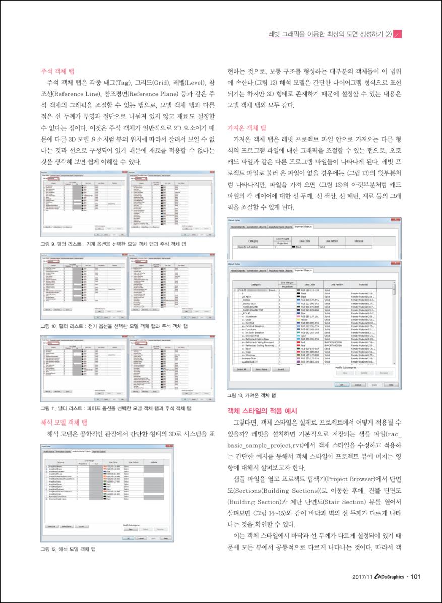 CADnGraphics7