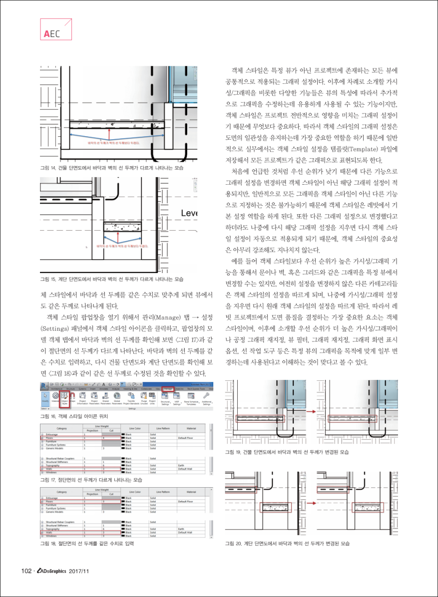 CADnGraphics8