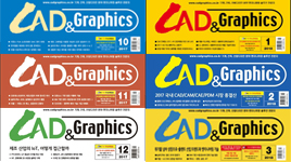 CAD & Graphics From Oct. 2017 – Mar.2018