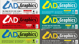 CAD & Graphics From Apr. 2018 – Sep.2018